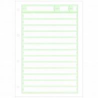 STAUFEN Arbeitsblock Premium A4 50 Blatt LIN 1